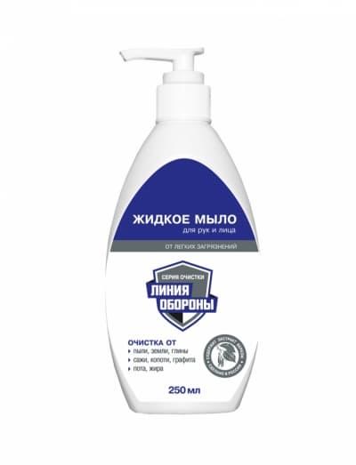 Жидкое  мыло для рук и лица от легких загрязнений