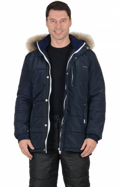 Куртка «ФОРВАРД» зимняя, мужская, цвет темно-синий