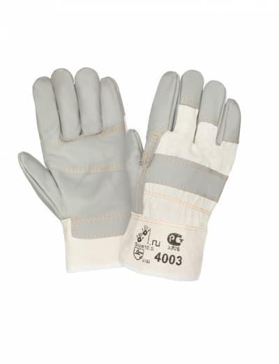 Кожаные комбинированные 2Hands ЕСО 4003