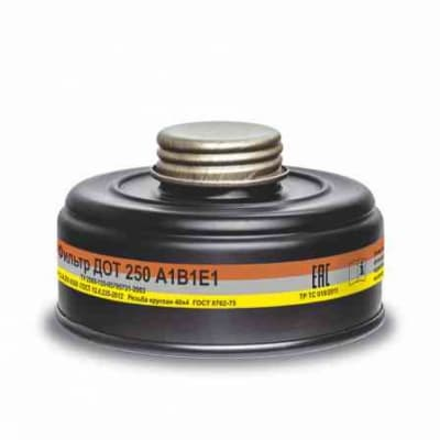 Фильтр для противогаза ДОТ 250 A1B1E1