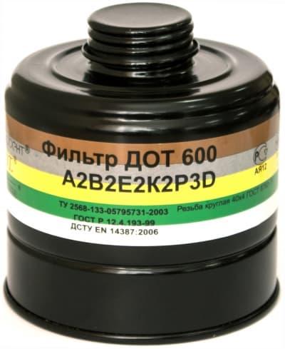 Фильтр ДОТ 600 А2B2E2К2P3D