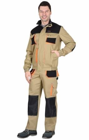 "Костюм ""СИРИУС-МАНХЕТТЕН"" куртка короткая, брюки, цвет бежевый"