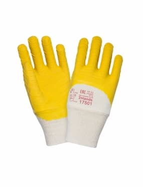 Перчатки Ultra Soft