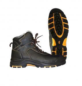 Ботинки Эталон-Электра (зима)