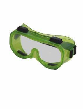 Очки защитные ЗН4 ЭТАЛОН (PC)