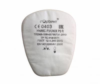 Фильтр для защиты органов дыхания от аэрозолей UNIX Р3